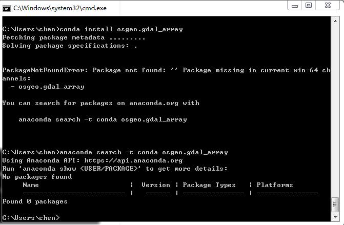 Sen2cor error--no module named osgeo gdal_array - sen2cor